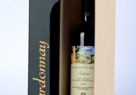 Kutije za vino - KV5