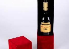 Kutije za vino - KV7
