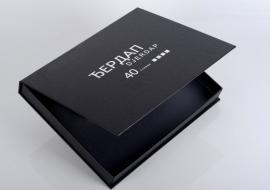Kutije za poklone - KP12